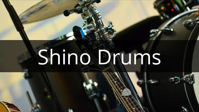 【フリードラム音源】Shino Drumsが最高な件