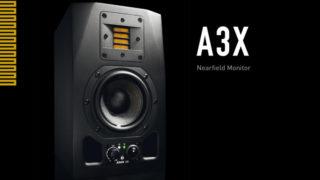 ADAM A3X レビュー【素晴らしい小型モニタースピーカー】
