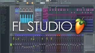 FL Studioを選ぶメリット5選【DAW】