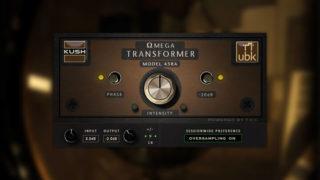 Kush Audio Omega 458a レビュー【存在感マシマシ】