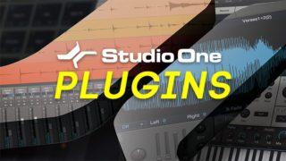 Studio One付属のおすすめプラグイン7選