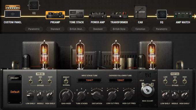 BIAS AMPのイメージ