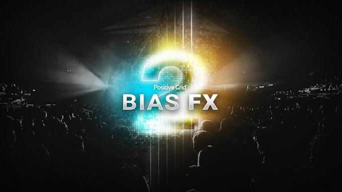 BIAS FX レビュー【総合的に最高のアンプシミュレーターパッケージ】