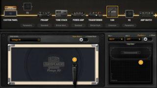 BIAS AMP Eliteのキャビネットを全種レビュー【Celestion】