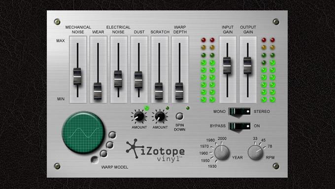 iZotope Vinyl レビュー【ヴィンテージレコードシミュレーター】