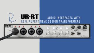 Steinberg UR-RT4 レビュー【音質重視のオーディオインターフェース?】