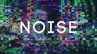 オーディオストックが「ノイズ混入」で審査に通らない?対処方法まとめ