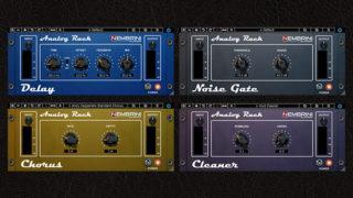 【フリーVST】Nembrini Audio の Analog Rack フリー版各種を試してみた