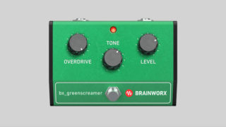 【Plugin Alliance】bx_greenscreamer レビュー【TSペダル】【Brainworx】