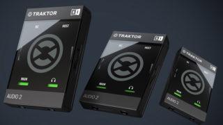 Traktor Audio 2は持ち運びや同期演奏に最高【Native Instruments】