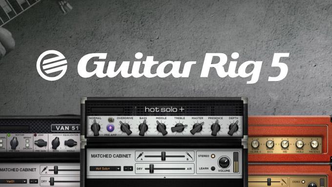 Guitar Rig 5 について【Native Instruments】【レビュー】