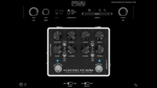 【Neural DSP】Darkglass Ultra Plugin レビュー