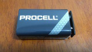 【DURACELL】デュラセルの9V電池「プロセル」の話【色変わった】